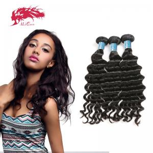 hot sale peruvian virgin natural wave 3pcs hair extensions weave online