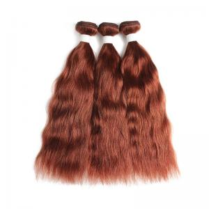 3 bundles deals brazilian colored remy hair natural wave human hair 3 colors for your selection