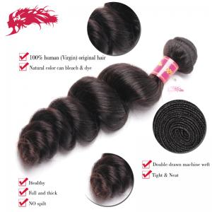 brazilian loose wave virgin hair extensions 100% unprocessed bundle wholesale