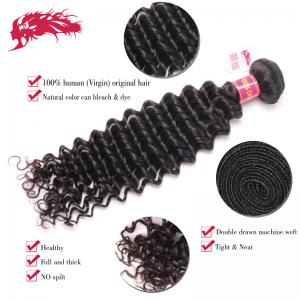 good quality brazilian deep wave virgin hair extensions wholesale